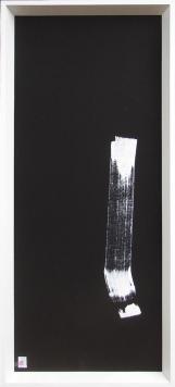 sans titre,2015,aquarelle,33-73cm